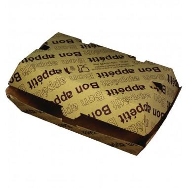Boîte Sandwich Carton